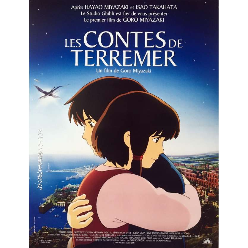 TALES FROM THE EARTSEA Movie Poster - 15x21 in. - 2006 - Studio Ghibli, Hayao Miyazaki