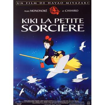 KIKI LA PETITE SORCIERE Affiche de film - 40x60 cm. - 1989 - Kirsten Dunst, Hayao Miyazaki