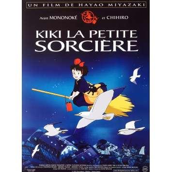 KIKI'S DELIVERY SERVICE Movie Poster - 15x21 in. - 1989 - Hayao Miyazaki, Kirsten Dunst