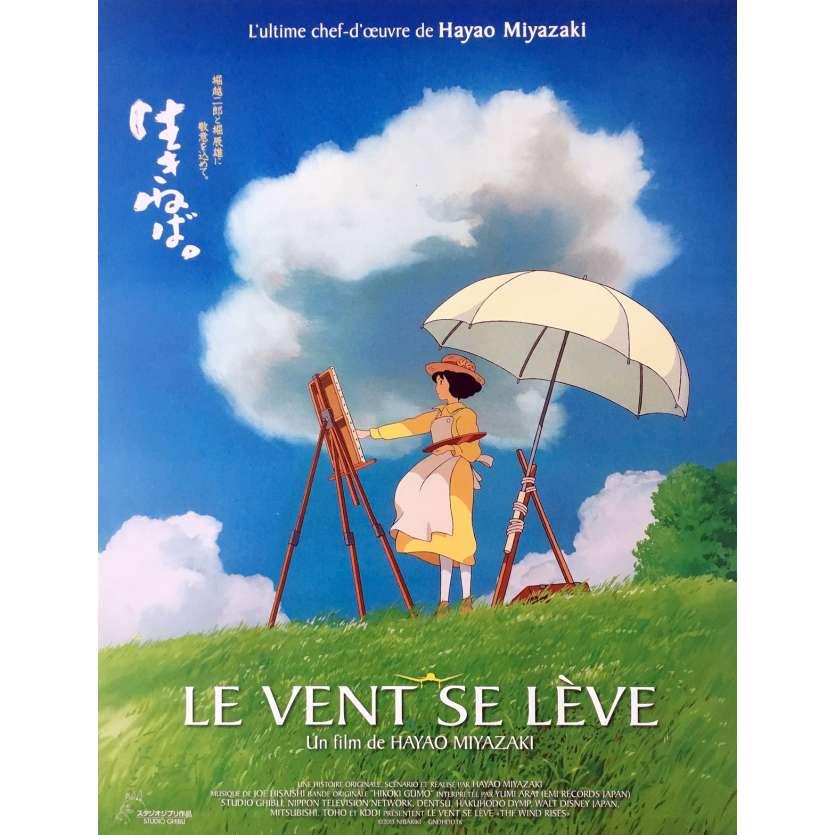 LE VENT SE LEVE Affiche de film - 40x60 cm. - 2013 - Hayao Miyazaki, Studio Ghibli