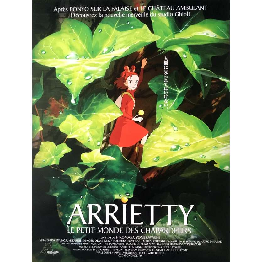 THE SECRET WORLD OF ARRIETY Movie Poster - 15x21 in. - 2010 - Studio Ghibli, Hayao Miyazaki