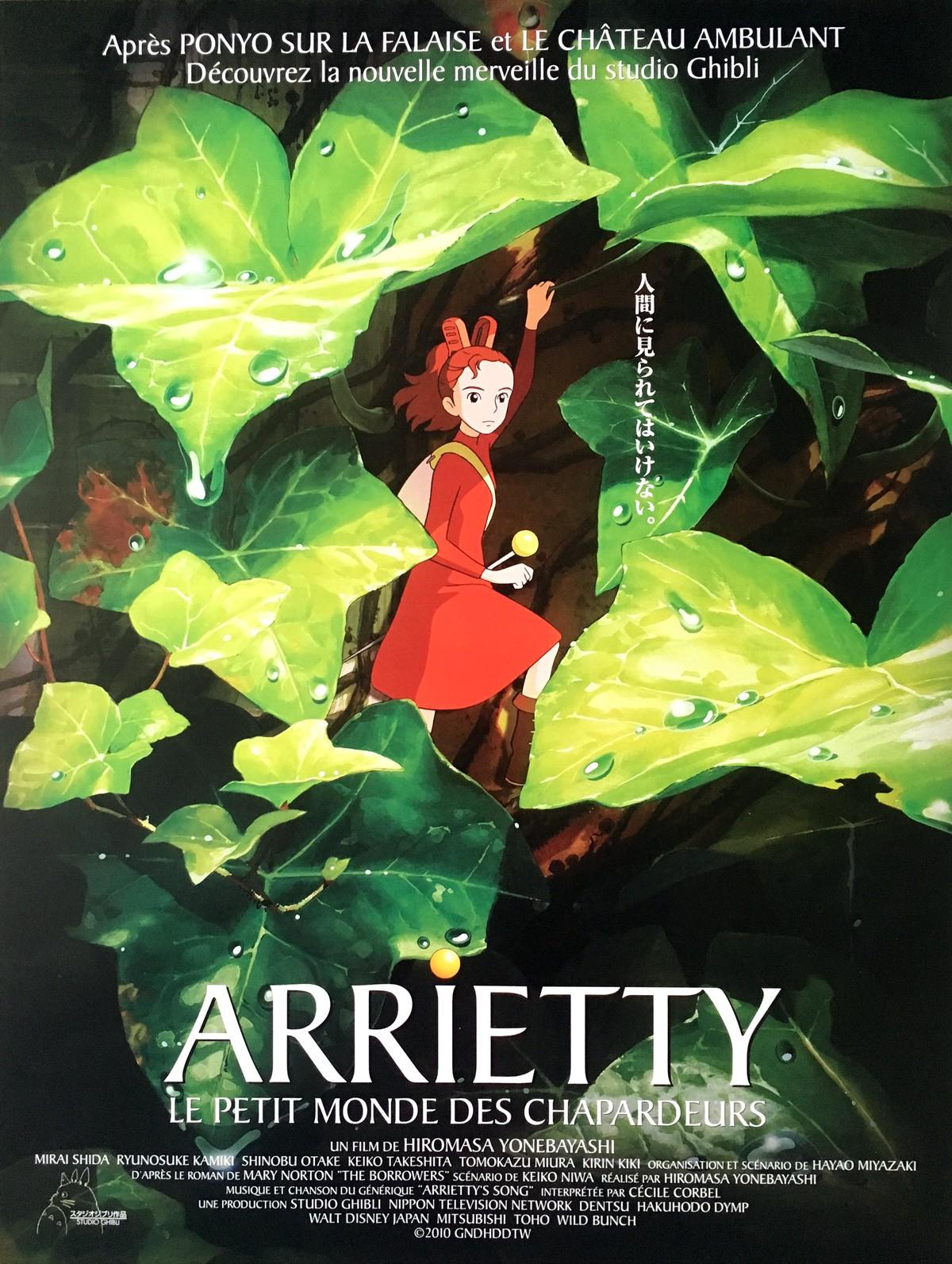 THE SECRET WORLD OF ARRIETTY Movie Poster 15x21 in. c6843e80f4