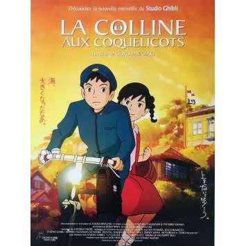 LA COLLINE AUX COQUELICOTS Affiche de film - 40x60 cm. - 2011 - Goro Miyazaki, Studio Ghibli