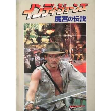 INDIANA JONES ET LE TEMPLE MAUDIT Programme N14 - 21x30 cm. - 1984 - Harrison Ford, Steven Spielberg