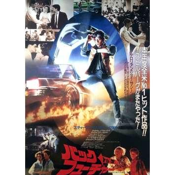 RETOUR VERS LE FUTUR Affiche de film - 51x72 cm. - 1985 - Michael J. Fox, Robert Zemeckis