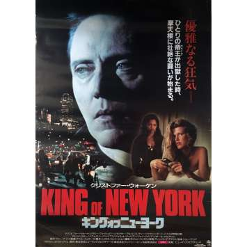 KING OF NEW-YORK Movie Poster - 20x28 in. - 1990 - Abel Ferrara, Christopher Walken