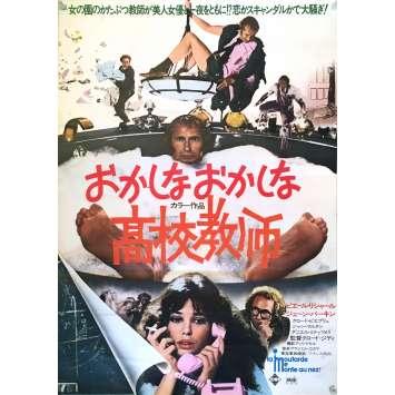 LA MOUTARDE ME MONTE AU NEZ Affiche de film - 51x72 cm. - 1974 - Pierre Richard, Claude Zidi