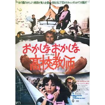 LUCKY PIERRE Movie Poster - 20x28 in. - 1974 - Claude Zidi, Pierre Richard