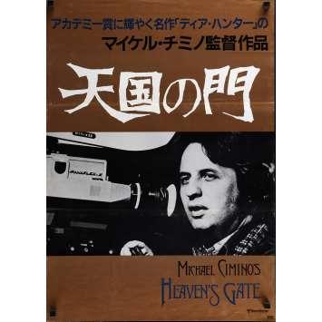 LA PORTE DU PARADIS Rare Affiche Japonaise Teaser B2 - 1974 - Michael Cimino