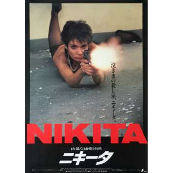 LA FEMME NIKITA Japanese Movie Poster '90 Luc Besson, sexy Anne Parillaud fires pistol on ground!