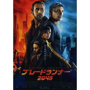 BLADE RUNNER 2049 Original Herald - 7,5x9,5 in. - 2017 - Dennis Villeneuve, Harrison Ford