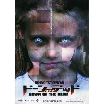 DAWN OF THE DEAD Original Herald - 7,5x9,5 in. - 2004 - Zack Snyder, Sarah Polley