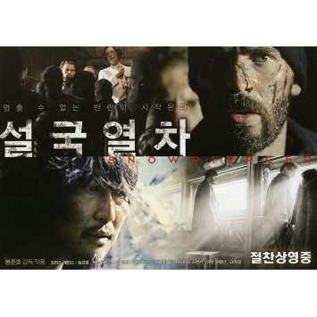 SNOWPIERCER Original Herald B - 7,5x9,5 in. - 2013 - Bong Joon Ho, Chris Evans