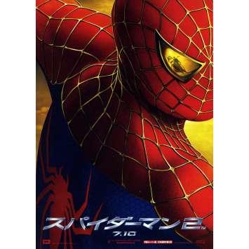 SPIDERMAN 2 Synopsis A - 18x26 cm. - 2004 - Tobey Maguire, Sam Raimi