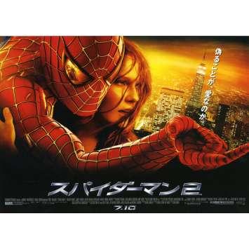 SPIDERMAN 2 Original Herald B - 7,5x9,5 in. - 2004 - Sam Raimi, Tobey Maguire