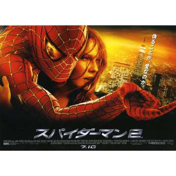 SPIDERMAN 2 Synopsis B - 18x26 cm. - 2004 - Tobey Maguire, Sam Raimi