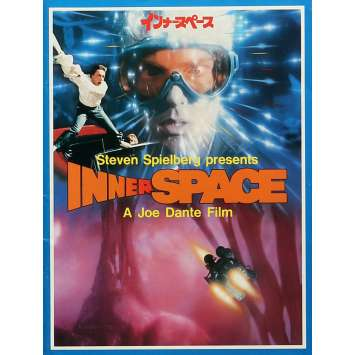 INNERSPACE Original Program - 9x12 in. - 1987 - Joe Dante, Dennis Quaid