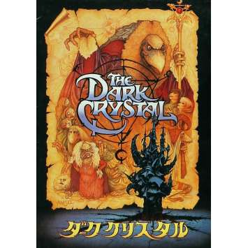 DARK CRYSTAL Original Program - 9x12 in. - 1982 - Jim Henson, Franck Oz