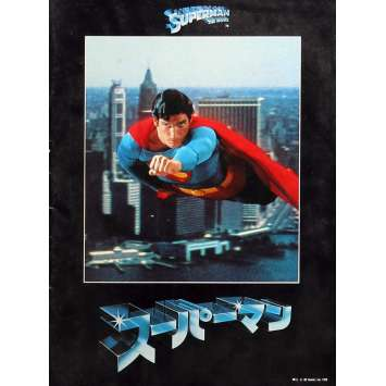 SUPERMAN Original Program - 9x12 in. - 1978 - Richard Donner, Christopher Reeves