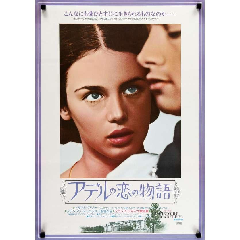 L'HISTOIRE D'ADELE H. Affiche de film - 51x72 cm. - 1975 - Isabelle Adjani, François Truffaut