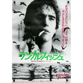 RUSTY JAMES Affiche de film - 51x72 cm. - 1983 - Matt Dillon, Francis Ford Coppola