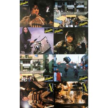 ARMOUR OF GOD Original Lobby Cards x10 - 10x12 in. - 1986 - Jackie Chan, Jackie Chan