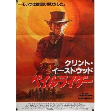 PALE RIDER Affiche de film 51x71 cm - 1985 - Clint Eastwood, Clint Eastwood