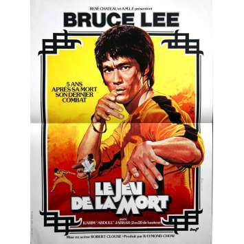 GAME OF DEATH French Movie Poster 15x21 R80 Bruce Lee, cool Mascii martial arts artwork!