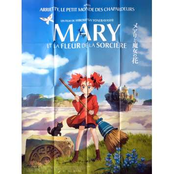 MARY AND THE WITCH'S FLOWER Original Movie Poster - 47x63 in. - 2017 - Hiromasa Yonebayashi, Hana Sugisaki