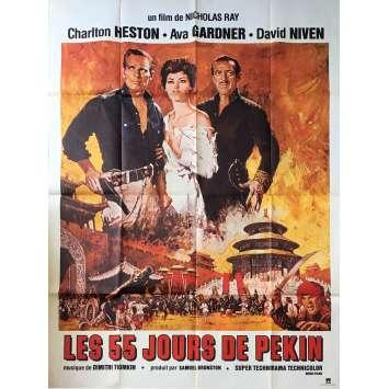 55 DAYS AT PEKING Original Movie Poster - 47x63 in. - 1963 - Nicholas Ray, Ava Gardner
