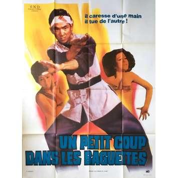 ONE-ARMED BOXER Original Movie Poster - 47x63 in. - 1972 - Yu Wang, Yu Wang
