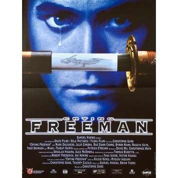 CRYING FREEMAN Affiche de film 40x60 - 1995 - Marc Dacascos, Christophe Gans