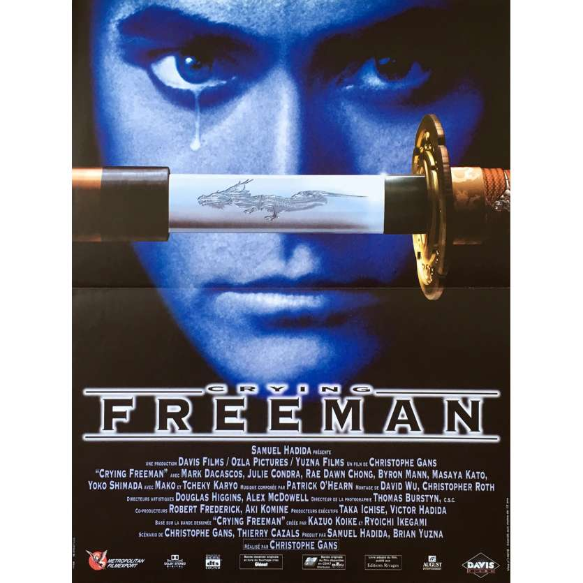 CRYING FREEMAN French Movie Poster 15x21 - 1995 - Christophe Gans, Marc Dacascos