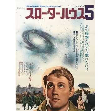 SLAUGHTERHOUSE 5 Original Movie Poster - 20x28 in. - 1972 - George Roy Hill, Michael Sacks
