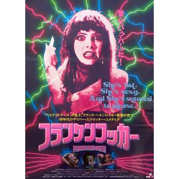 FRANKENHOOKER Original Movie Poster - 20x28 in. - 1990 - Frank Henenlotter, Joanne Ritchie