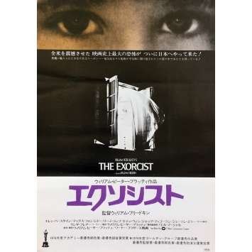 THE EXORCIST Original Movie Poster Style B - 20x28 in. - 1974 - William Friedkin, Max Von Sidow
