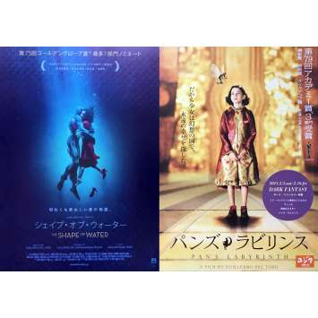 THE SHAPE OF WATER / PAN'S LABYRINTH Lot of 2 Mini Posters - 7,5x9,5 in. - Guillermo Del Toro
