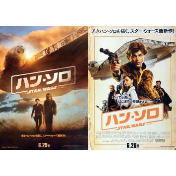 SOLO Lot of 2 Chirashis - 7,5x9,5 in. - 2018 - Ron Howard, Woody Harrelson
