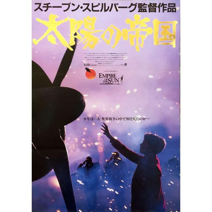 L'EMPIRE DU SOLEIL Affiche de film Japonaise - 51x71 cm. - 1987 - Spielberg