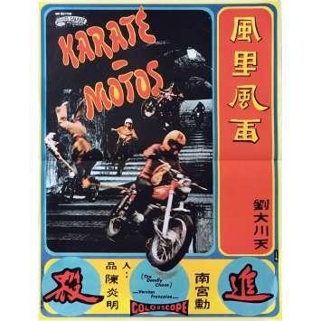 KARATE-MOTO Affiche de film - 40x60 cm. - 1973 - Charlie Chin, Stanley Siu Wing