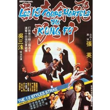 LES 13 COUPS MORTELS DU KUNG FU Affiche de film - 40x60 cm. - 1980 - Wu San Chu, Chang Ying