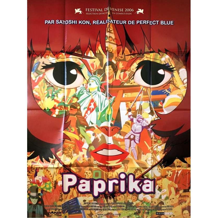 PAPRIKA French Movie Poster 47x63 - 2005 - Satoshi Kon, Megumi Hayashibara