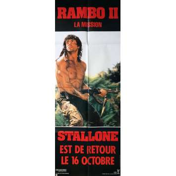 RAMBO - FIRST BLOOD PART II Original Movie Poster - 23x63 in. - 1985 - George P. Cosmatos, Sylvester Stallone