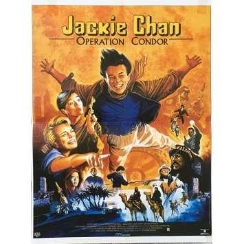 OPERATION CONDOR Affiche de film - 40x60 cm. - 1991 - Jackie Chan, Jackie Chan