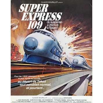 SUPER EXPRESS 109 Synopsis - 21x30 cm. - 1975 - Ken Takakura, Sonny Chiba, Jun'ya Sato