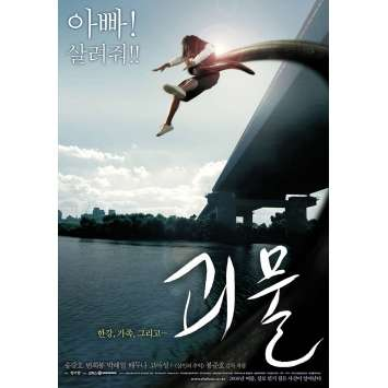 THE HOST Affiche de film 69x102 - 2006 - Bong Joon-ho , Song Kang‑ho