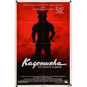 KAGEMUSHA Original Movie Poster - 27x40 in. - 1980 - Akira Kurosawa, Tatsuya Nakadai
