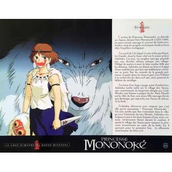 PRINCESSE MONONOKE Photo de film N01 - 30x40 cm. - 1997 - Studio Ghibli, Hayao Miyazaki