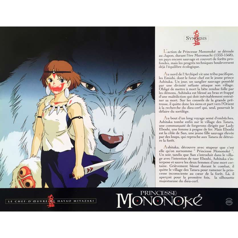 PRINCESS MONONOKE Original Lobby Card N01 - 12x15 in. - 1997 - Hayao Miyazaki, Studio Ghibli