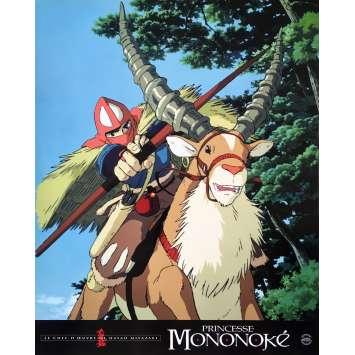 PRINCESSE MONONOKE Photo de film N02 - 30x40 cm. - 1997 - Studio Ghibli, Hayao Miyazaki